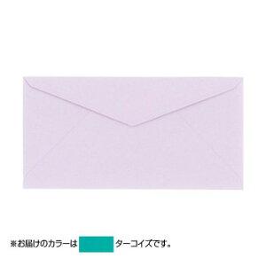 PAPER PALETTE(ペーパーパレット) 洋6封筒 マーメイド ターコイズ 50枚 1744722 【文具・玩具 レビュー投稿で次回使える2000円クーポン全員にプレゼント文具】