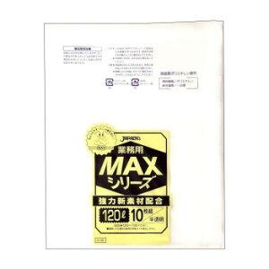 【送料無料】ジャパックス MAXシリーズポリ袋120L 半透明 10枚×20冊 S120 【家事用品 レビュー投稿で次回使える2000円クーポン全員にプレゼント掃除関連】