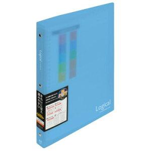 【送料無料】ナカバヤシ ロジカルバインダーノート A4ワイド ブルー BN-A402A-B 【文具・玩具 レビュー投稿で次回使える2000円クーポン全員にプレゼント文具】