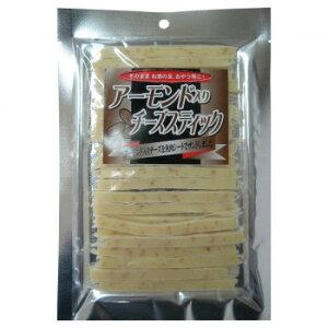 【送料無料】三友食品 珍味/おつまみ アーモンド入りチーズスティック 65g×20袋 【軽食品 レビュー投稿で次回使える2000円クーポン全員にプレゼントチーズ・乳製品】