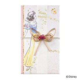 10000円以上送料無料 Disneyディズニー デザイン金封 白雪姫2 5枚セット キ-D309 【その他ライフグッズ(趣味) レビュー投稿で次回使える2000円クーポン全員にプレゼント冠婚葬祭】