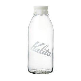 10000円以上送料無料 Kalita(カリタ) ボトル型容器 カリタBB Lサイズ 44268 【家事用品 レビュー投稿で次回使える2000円クーポン全員にプレゼント容器・ストッカー・調味料容器】