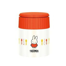 10000円以上送料無料 THERMOS(サーモス) miffy(ミッフィー) 真空断熱スープジャー OR・オレンジ JBQ-300B 【家事用品 レビュー投稿で次回使える2000円クーポン全員にプレゼント容器・ストッカー・調味料容器】