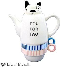 10000円以上送料無料 Shinzi Katoh Tea For Two ティーフォーツー French bulldog(フレンチブルドッグ) SKTFT-03 【家事用品 レビュー投稿で次回使える2000円クーポン全員にプレゼント食器】