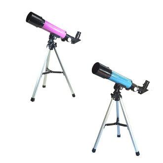 白羊座 AR 50 天文望远镜粉红色青少年解决不能直接从开阳-TEC (mizartek)