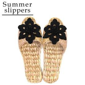 10000円以上送料無料 Summer slippers(サマースリッパ) ガマ 透かしお花モチーフ ブラック 48495 【インテリア レビュー投稿で次回使える2000円クーポン全員にプレゼントその他インテリア】
