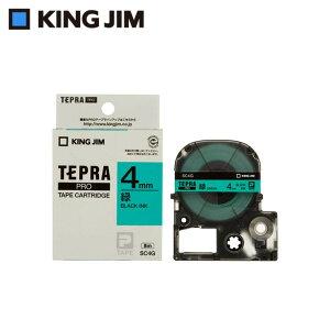 キングジム 「テプラ」PROテープカートリッジ カラーラベル(パステル) 緑/黒文字 4mm SC4G 【文具・玩具 レビュー投稿で次回使える2000円クーポン全員にプレゼント文具】