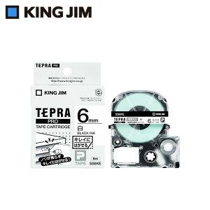 キングジム 「テプラ」PROテープカートリッジ キレイにはがせるラベル 白/黒文字 6mm SS6KE 【文具・玩具 レビュー投稿で次回使える2000円クーポン全員にプレゼント文具】