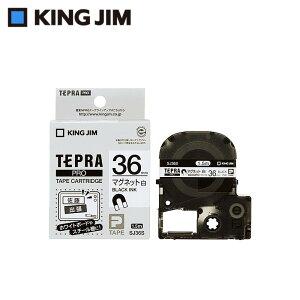 キングジム 「テプラ」PROテープカートリッジ マグネットテープ 白/黒文字 36mm SJ36S 【文具・玩具 レビュー投稿で次回使える2000円クーポン全員にプレゼント文具】