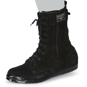 【送料無料】高所作業適応安全靴ハイトワーク VO-310 スエード 26.0 【ガーデニング・DIY・防殺虫 レビュー投稿で次回使える2000円クーポン全員にプレゼントガーデニング・花・植物・DIY】
