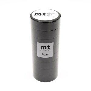 mt マスキングテープ 8P マットブラック MT08P207 【文具・玩具 レビュー投稿で次回使える2000円クーポン全員にプレゼント文具】