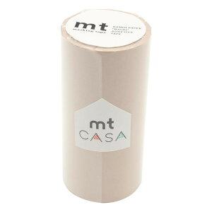 mt CASA マスキングテープ 100mm パステルブラウン MTCA1098 【文具・玩具 レビュー投稿で次回使える2000円クーポン全員にプレゼント文具】