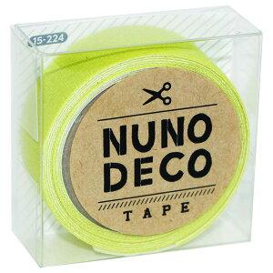 10000円以上送料無料 KAWAGUCHI(カワグチ) 手芸用品 NUNO DECO ヌノデコテープ キウイ 15-224 【その他ライフグッズ(趣味)  レビュー投稿で次回使える2000円クーポン全員にプレゼント手芸・