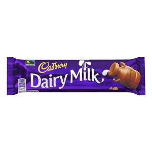 【送料無料】キャドバリー デイリーミルクチョコレート 50g×24本入り 【軽食品 レビュー投稿で次回使える2000円クーポン全員にプレゼントスイーツ・お菓子】