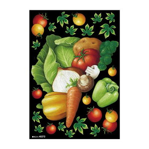 【送料無料】デコシールA4サイズ 野菜集合 チョーク 40272 【文具・玩具 レビュー投稿で次回使える2000円クーポン全員にプレゼント玩具】