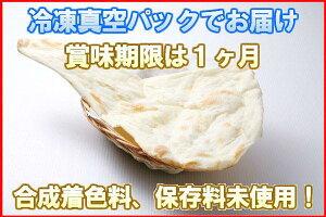 【送料無料】冷凍真空パック インドカレー プレーンナン 3枚 インド料理店チャンドラマ