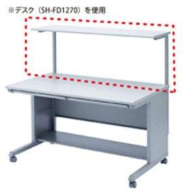 【送料無料】サンワサプライ サブテーブル SH-FDS120 生活用品・インテリア・雑貨 インテリア・家具 机・デスク・デスクターナ レビュー投稿で次回使える2000円クーポン全員にプレゼント