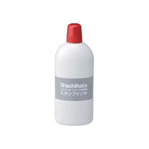 【送料無料】シヤチハタ スタンプ台 専用スタンプインキ(大瓶) SGN-250-R 【インク色:赤】 1本 生活用品・インテリア・雑貨 文具・オフィス用品 印鑑・スタンプ・朱肉 レビュー投稿で次回