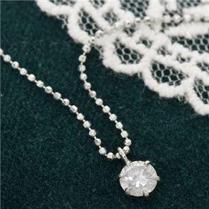 10000円以上送料無料 プラチナPT0.3ct ダイヤモンドペンダント/ネックレス ファッション ネックレス・ペンダント 天然石 ダイヤモンド レビュー投稿で次回使える2000円クーポン全員にプレゼント