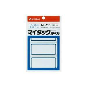 【送料無料】(まとめ)ニチバン マイタックラベル ML-110 青枠【×20セット】 AV・デジモノ パソコン・周辺機器 用紙 ラベル レビュー投稿で次回使える2000円クーポン全員にプレゼント