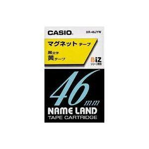 【送料無料】(まとめ)カシオ CASIO マグネットテープ XR-46JYW 黄に黒文字46mm【×2セット】 生活用品・インテリア・雑貨 文具・オフィス用品 ラベルシール・プリンタ レビュー投稿で次回使え