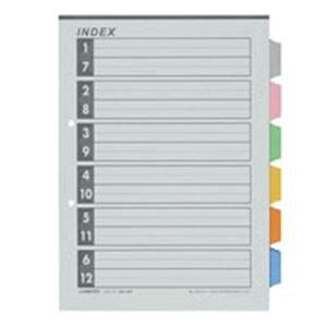 【送料無料】(まとめ)ジョインテックス インデックスA4S 6色6山 10組 D027J-6Y【×10セット】 生活用品・インテリア・雑貨 文具・オフィス用品 ファイル・バインダー クリアケース・クリアフ