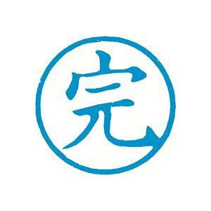 【送料無料】(まとめ)シヤチハタ 簿記スタンパー X-BKL-30 完 藍【×3セット】 生活用品・インテリア・雑貨 文具・オフィス用品 印鑑・スタンプ・朱肉 レビュー投稿で次回使える2000円クー