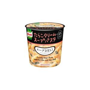 【まとめ買い】味の素 クノール スープDELI たらこクリームスープパスタ(豆乳仕立て) 44.7g×24カップ(6カップ×4ケース) フード・ドリンク・スイーツ カップ食品 カップスープ クノール