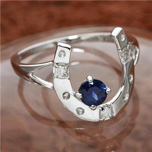 【送料無料】K10 馬蹄サファイヤリング/7号 ファッション リング・指輪 天然石 サファイア レビュー投稿で次回使える2000円クーポン全員にプレゼント