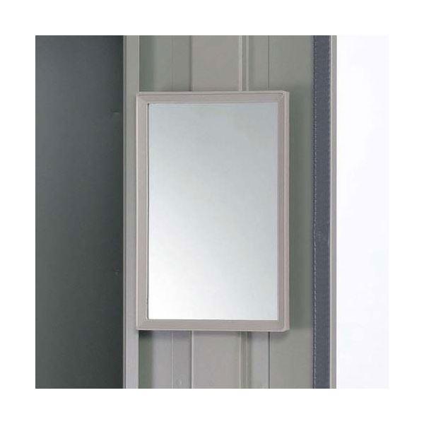 Perfect Direct Plus Saving Space Locker Mirror NS MIR J Household Goods, Interior,  Interior Accessories And Furniture Office Furniture Locker