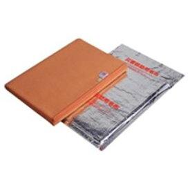 和光繊維工業 セイブパック毛布 SPE3 30HB 1.3kg 生活用品・インテリア・雑貨 非常用・防災グッズ 簡易毛布・寝袋 レビュー投稿で次回使える2000円クーポン全員にプレゼント