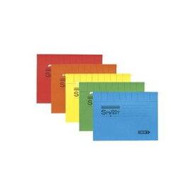 【送料無料】(まとめ)クルーズ ハンギングファイル H6527-CRE07 A4 5枚【×10セット】 生活用品・インテリア・雑貨 文具・オフィス用品 ファイルボックス レビュー投稿で次回使える2000円クーポン全員にプレゼント
