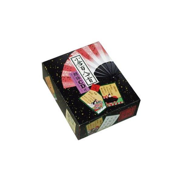 10000円以上送料無料 エンゼルプレイングカード 百人一首 うういす(朗詠CD付) ホビー・エトセトラ ゲーム その他のゲーム レビュー投稿で次回使える2000円クーポン全員にプレゼント