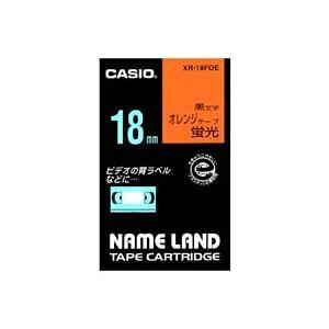 【送料無料】(まとめ)カシオ CASIO 蛍光テープ XR-18FOE 橙に黒文字 18mm【×3セット】 生活用品・インテリア・雑貨 文具・オフィス用品 ラベルシール・プリンタ レビュー投稿で次回使える2000