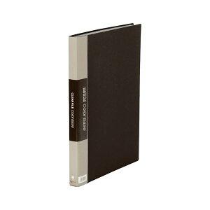 【送料無料】キングジム クリアファイル・カラーベース ポケット溶着式 B4判タテ型 142CW 黒 1冊 生活用品・インテリア・雑貨 文具・オフィス用品 ファイル・バインダー クリアケース・クリ
