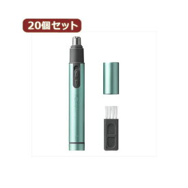 10000円以上送料無料 YAZAWA 20個セット ノーズトリマー CH311GRX20 美容・コスメ 美容器具・機器 その他の美容器具・機器 レビュー投稿で次回使える2000円クーポン全員にプレゼント