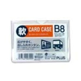 【送料無料】(業務用1000セット) プラス 再生カードケース ソフト B8 PC-318R 生活用品・インテリア・雑貨 文具・オフィス用品 名札・カードケース レビュー投稿で次回使える2000円クーポン全員にプレゼント