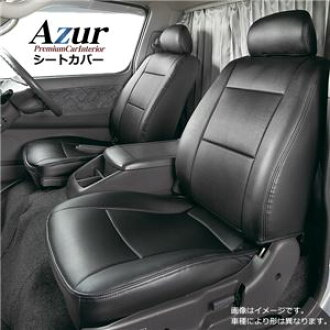 Eagleeyeshopping rakuten global market it is one present direct s321ms331m all age type headrest type life article interior miscellaneous goods car article seat cover standard model for all the 2000 yen coupons fandeluxe Images