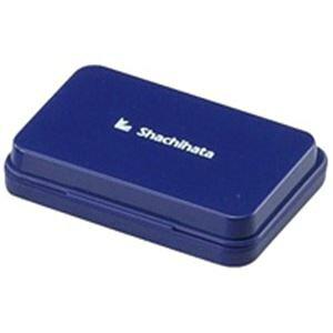 (業務用5セット) シヤチハタ スタンプ台 HGN-2-B 中形 藍 10個 生活用品・インテリア・雑貨 文具・オフィス用品 印鑑・スタンプ・朱肉 レビュー投稿で次回使える2000円クーポン全員にプレゼン