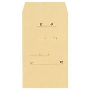 【送料無料】(まとめ) ピース 給与用封筒 角8 70g/m2 クラフト テープのり付 835 1パック(100枚) 【×10セット】 生活用品・インテリア・雑貨 文具・オフィス用品 封筒 レビュー投稿で次回