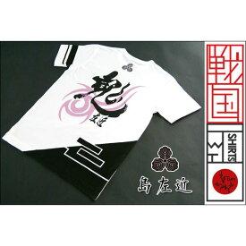 島左近Tシャツ LW 白 Sサイズ ファッション トップス Tシャツ 半袖Tシャツ レビュー投稿で次回使える2000円クーポン全員にプレゼント
