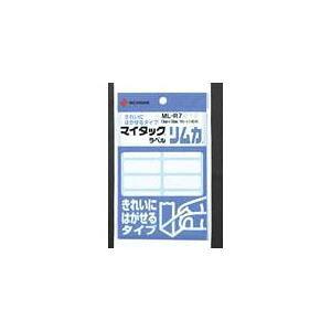 (まとめ) ニチバン マイタックラベル リムカ ML-R7 10巻【×2セット】 AV・デジモノ パソコン・周辺機器 用紙 ラベル レビュー投稿で次回使える2000円クーポン全員にプレゼント
