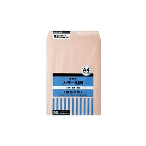 【送料無料】(業務用30セット) オキナ カラー封筒 HPK2PK 角2 ピンク 50枚 生活用品・インテリア・雑貨 文具・オフィス用品 封筒 レビュー投稿で次回使える2000円クーポン全員にプレゼント