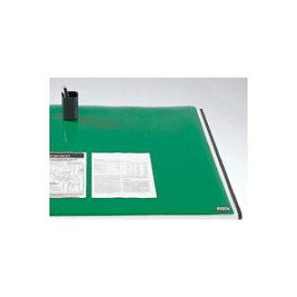 對下次所有的可以使用的2000日圆優惠券用評論投稿沒有禮物直遞冠桌子馬托斯X融化影本的雙CR-CW127-G生活用品、室內裝飾、雜貨文具、辦公用品桌子墊子