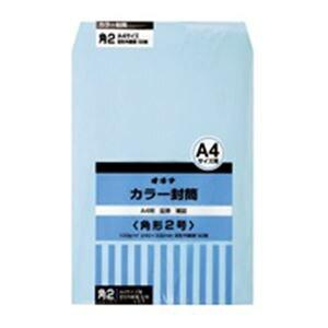 【送料無料】(業務用30セット) オキナ カラー封筒 HPK2BU 角2 ブルー 50枚 生活用品・インテリア・雑貨 文具・オフィス用品 封筒 レビュー投稿で次回使える2000円クーポン全員にプレゼント