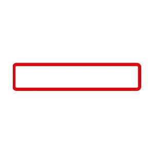 (まとめ) オキナ パリオシール 名札シール PS601 赤10袋【×2セット】 AV・デジモノ パソコン・周辺機器 用紙 ラベル レビュー投稿で次回使える2000円クーポン全員にプレゼント