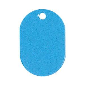 【送料無料】(まとめ) ソニック 番号札 小 10枚 NF-751-B 青【×20セット】 生活用品・インテリア・雑貨 文具・オフィス用品 名札・カードケース レビュー投稿で次回使える2000円クーポン全員