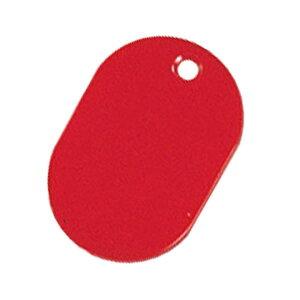【送料無料】(まとめ) ソニック 番号札 小 10枚 NF-751-R 赤【×20セット】 生活用品・インテリア・雑貨 文具・オフィス用品 名札・カードケース レビュー投稿で次回使える2000円クーポン全員