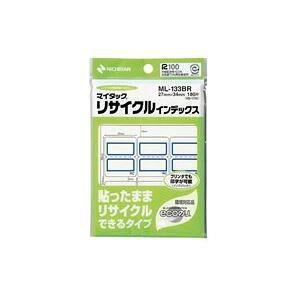 (業務用200セット) ニチバン リサイクルインデックス ML-133BR 青 AV・デジモノ パソコン・周辺機器 用紙 ラベル レビュー投稿で次回使える2000円クーポン全員にプレゼント