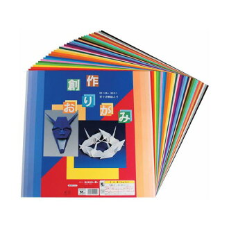 It is present direct shipment (20 sets for duties) Toyo creation origami 35*35cm 001006 life article, interior, miscellaneous goods stationery, an office equipment notebook, paper-products origami for all the 2,000 yen coupons which are usable by a revie